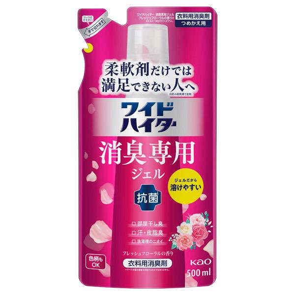ワイドハイター クリアヒーロー消臭ジェル フレッシュフローラルの香り / 詰替え / 500ml / フレッシュフローラルの香り