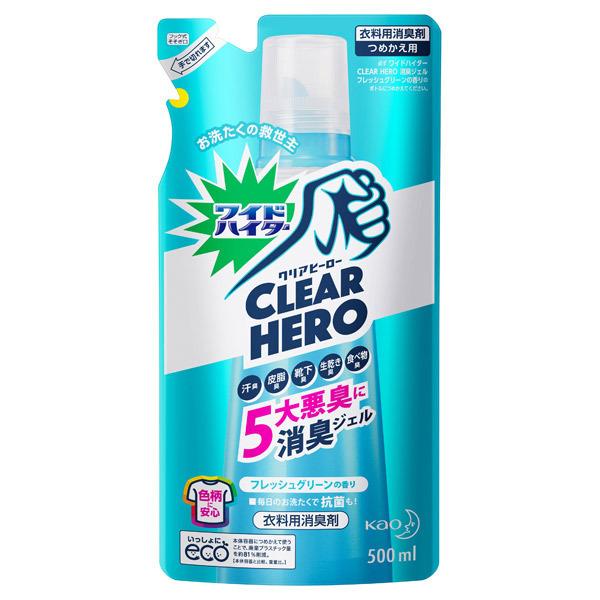 ワイドハイター クリアヒーロー消臭ジェル フレッシュグリーンの香り / 詰替え / 500ml / フレッシュグリーンの香り