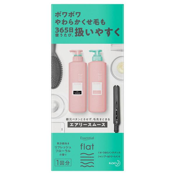 エアリースムース シャンプー&トリートメント ピロー / トライアル / 30ml / 気分前向きリフレッシュフローラルの香り