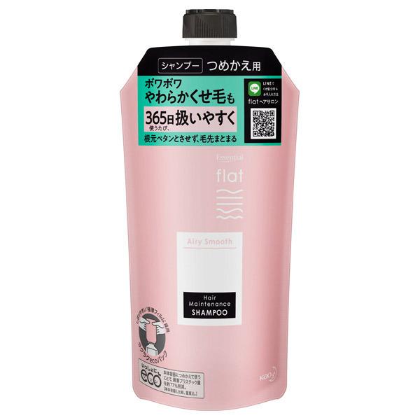 エアリースムース シャンプー / 詰替え / 340ml / 気分前向きリフレッシュフローラルの香り