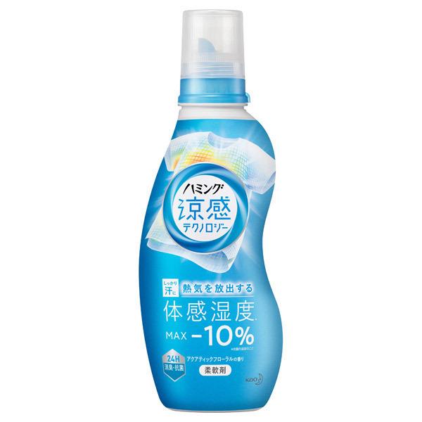 ハミング 涼感テクノロジー アクアティックフローラルの香り / 本体 / 530ml / アクアティックフローラルの香り