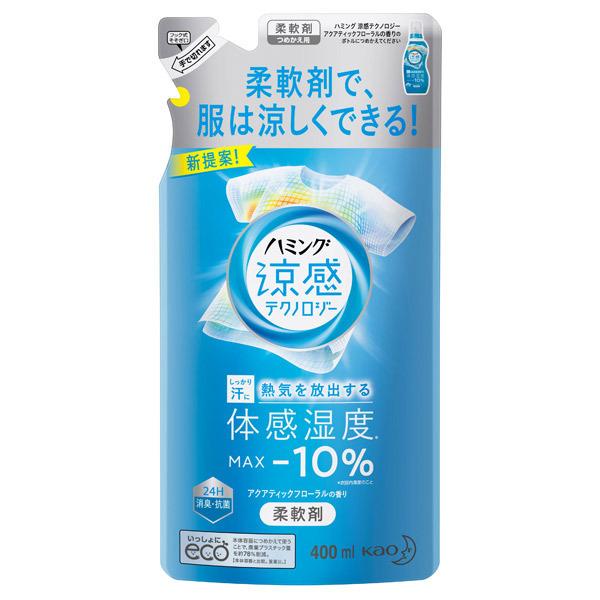 ハミング 涼感テクノロジー アクアティックフローラルの香り / 詰替え / 400ml / アクアティックフローラルの香り