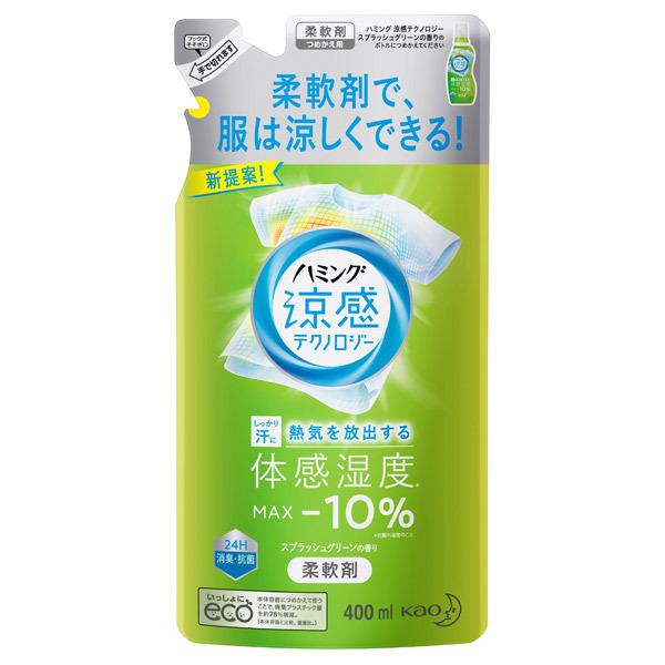 ハミング 涼感テクノロジー スプラッシュグリーンの香り / 詰替え / 400ml / スプラッシュグリーンの香り