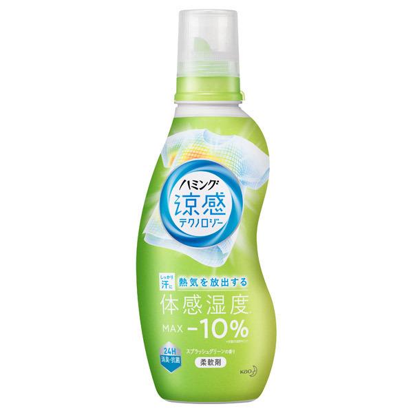 ハミング 涼感テクノロジー スプラッシュグリーンの香り / 本体 / 530ml / スプラッシュグリーンの香り