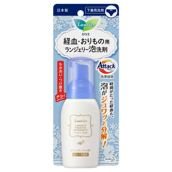 ランジェリー泡洗剤 / 本体 / 80ml / ホワイトフローラルの香り