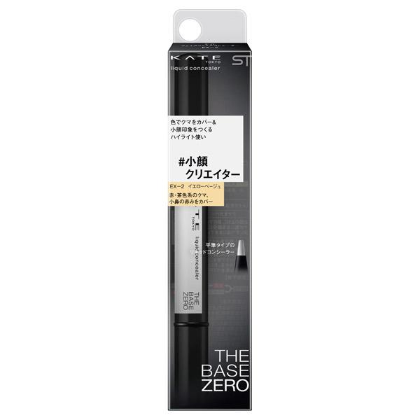 フェイスリメイクコンシーラー / 本体 / EX-2 / 1.7G