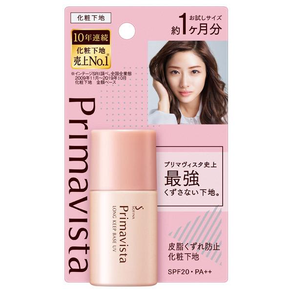 【数量限定】皮脂くずれ防止化粧下地 トライアルサイズ / SPF20 / PA++ / トライアル / 8.5ml / 無香料