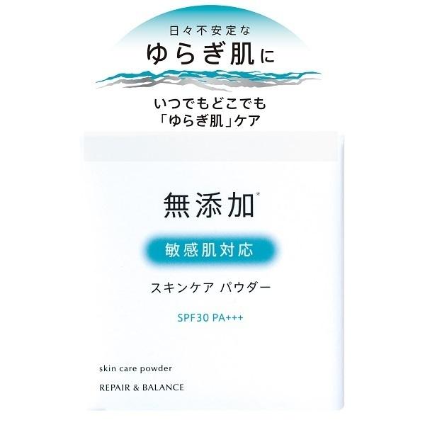 リペア&バランス スキンケアパウダー / SPF32 / PA++ / 6g / シトラスハーブ