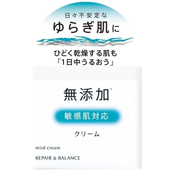 リペア&バランス マイルドクリーム / 45g / シトラスハーブ