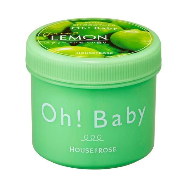 【数量限定】ボディ スムーザー GL (グリーンレモンの香り) / 350g