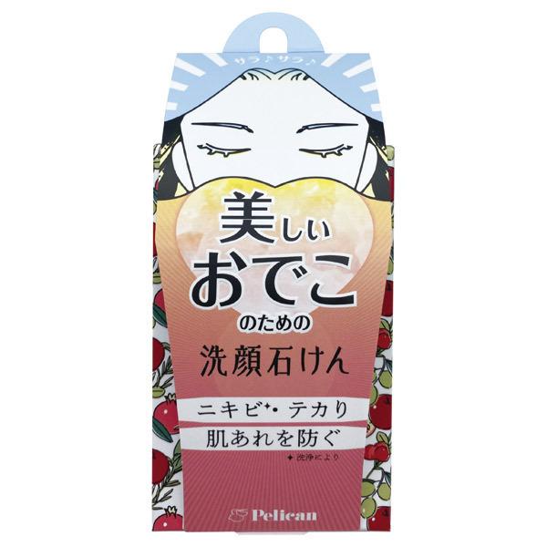 美しいおでこのための洗顔石けん / 本体 / 75g / フルーティーフローラル