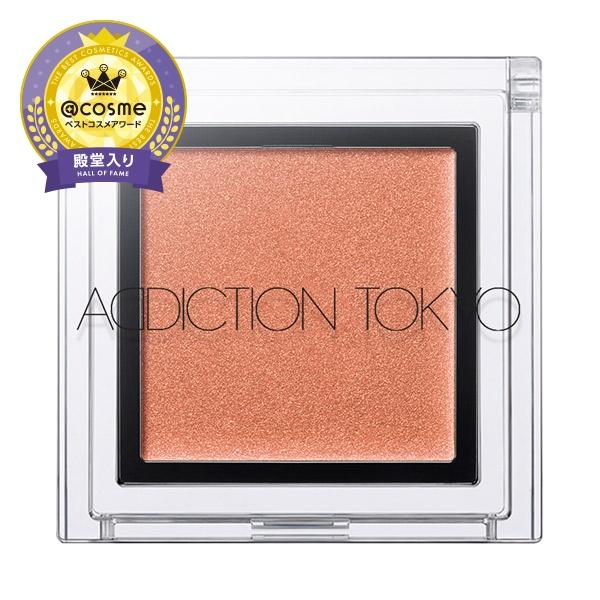 ザ アイシャドウ L / 本体 / 173 Sunset Orange / 1g