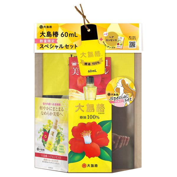 大島椿(ツバキ油) 12ヶ月の美容術BOOK付きセット / 本体 / 60ml / 無香料