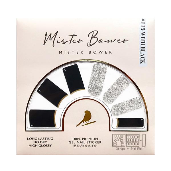 Mister Bower Gel Nail Sticker / 115
