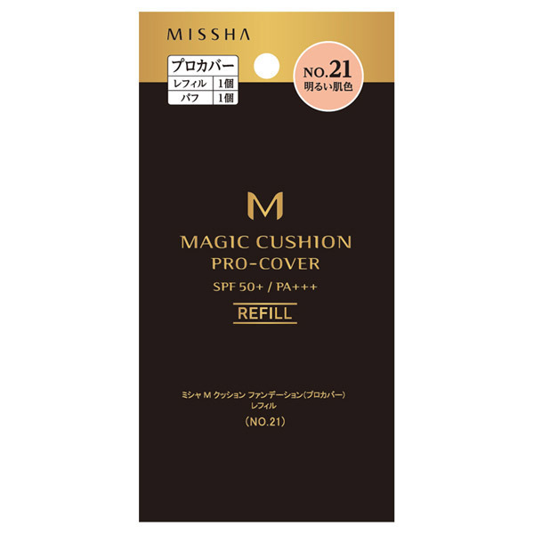M クッション ファンデーション(プロカバー) / SPF50+ / PA+++ / リフィル / No.21(明るい肌色) / 15g