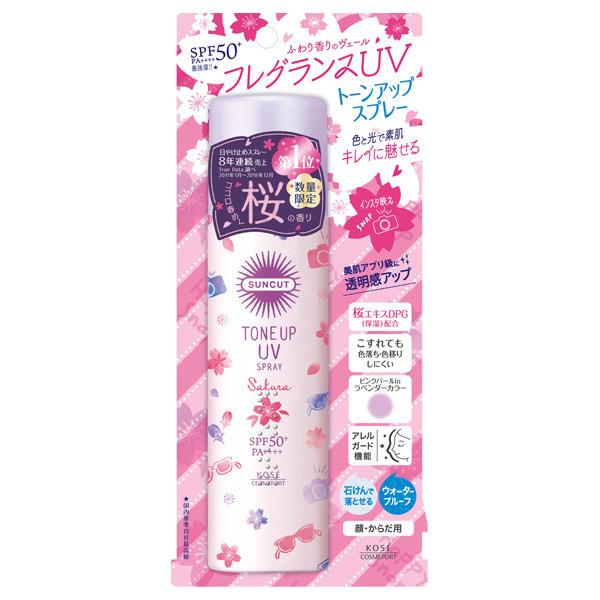 【限定品】トーンアップUVスプレー 桜 / SPF50+ / PA++++ / 90g / 心春めく初桜の香り