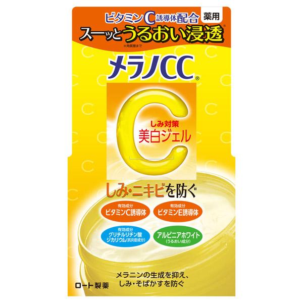 薬用しみ対策 美白ジェル / 100g / 柑橘系