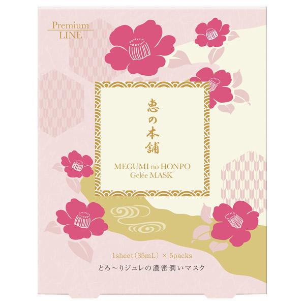 プレミアムジュレマスク(ローズ) / 本体 / 35ml/5枚入り / バラの香り