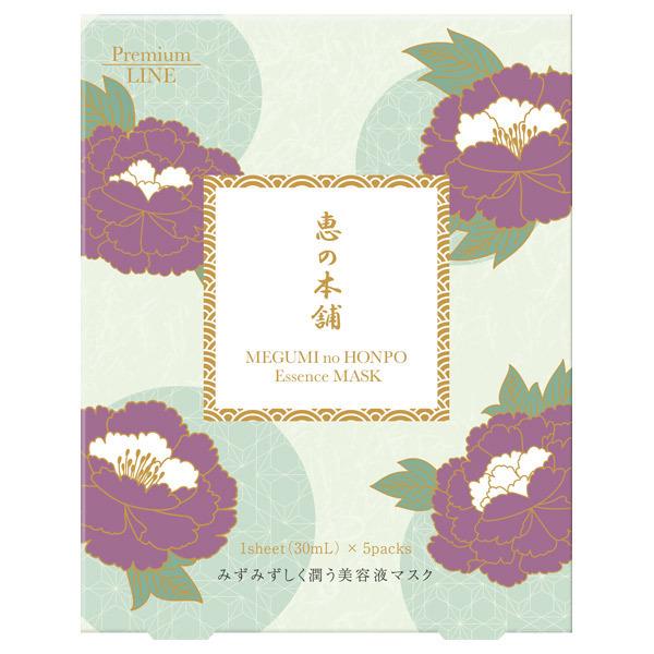 プレミアムうるおいエッセンスマスク(サクラ) / 本体 / 30ml/5枚入り / 桜の香り
