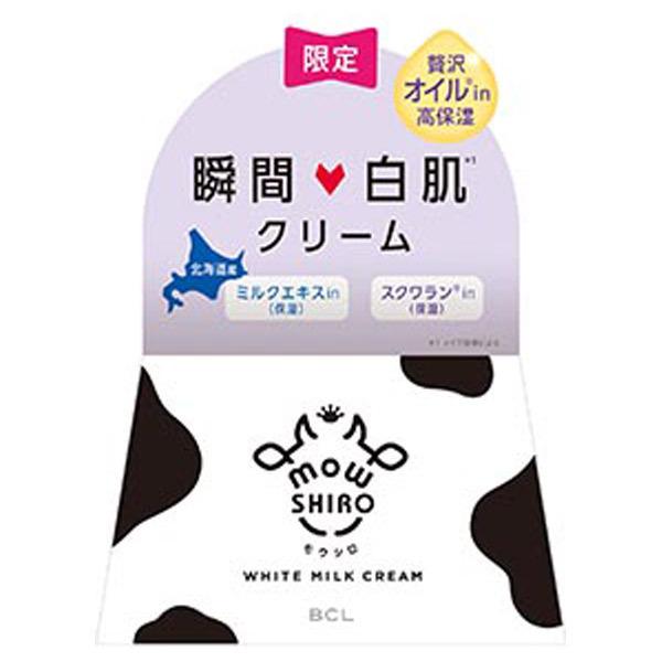 トーンアップクリーム モイストラベンダー / 30g / ほんのりベリーミルクの香り
