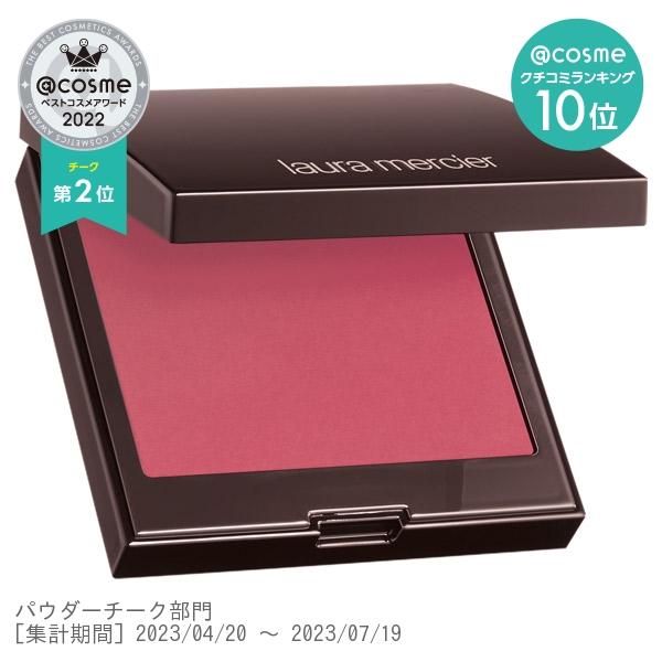 ブラッシュ カラー インフュージョン / 03(シアー) ポメグラニット