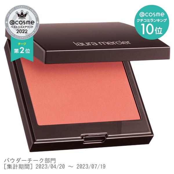 ブラッシュ カラー インフュージョン / 09(シアー) ピーチ