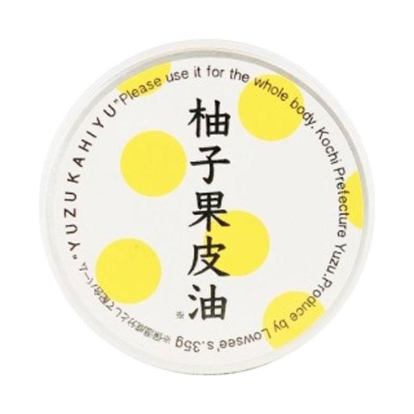 柚子果皮油 / 本体 / 35g / 天然柚子の香り