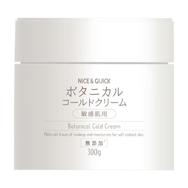ボタニカルコールドクリーム / 本体 / 300g / 無香料