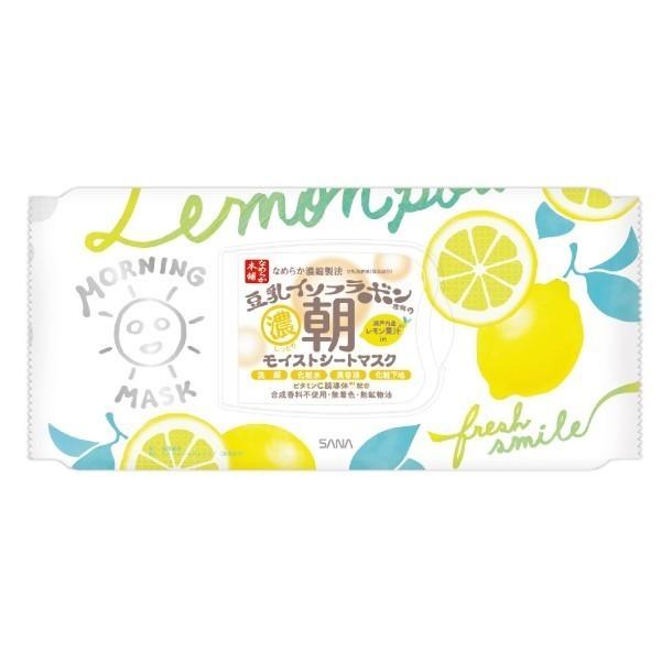 朝用モイストシートマスク LM / 32枚/322ml / ほんのりレモン