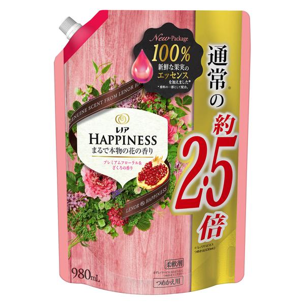 レノアハピネス プレミアムフローラル&ざくろの香り / 詰替え / 980ml 特大サイズ