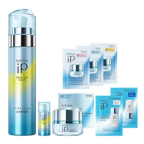 ソフィーナiP ダブル美容液セットll / 本体 / うるおって明るい肌へ / オーシャンエナジーの香り