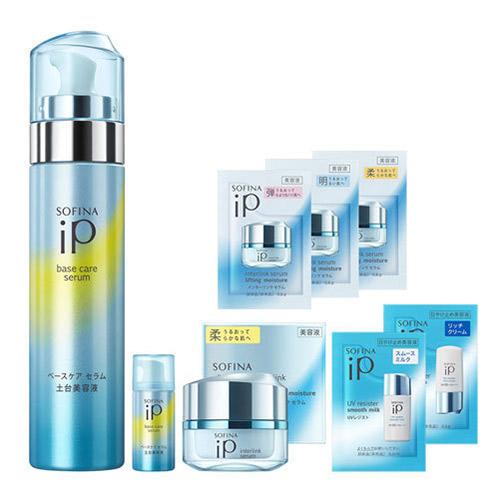 ソフィーナiP ダブル美容液セットll / 本体 / うるおって柔らかな肌へ / オーシャンエナジーの香り