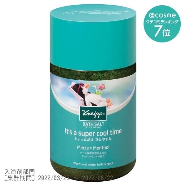 バスソルト スーパーミントの香り / 本体 / 850g