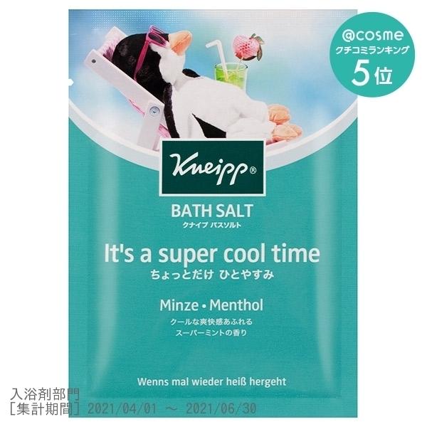 バスソルト スーパーミントの香り / 本体 / 50g