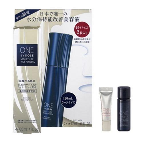 薬用保湿美容液 ラージサイズ 限定キット 特別サンプルつき / 本体 / グリーンフローラル