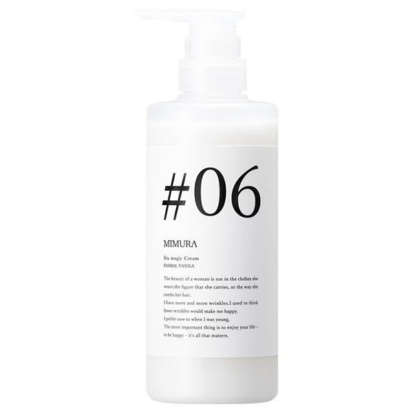 シックスマジッククリーム / 本体 / 500g / クリーム