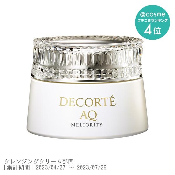 AQ ミリオリティ リペア クレンジングクリーム n / 本体 / 150g