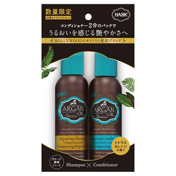 アルガンオイル ダメージケアトライアルセット / トライアル / 100ml+100ml / シトラスオレンジの香り