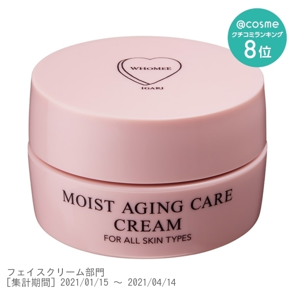 モイストエイジングケアクリーム / ピンク / 30g / 本体