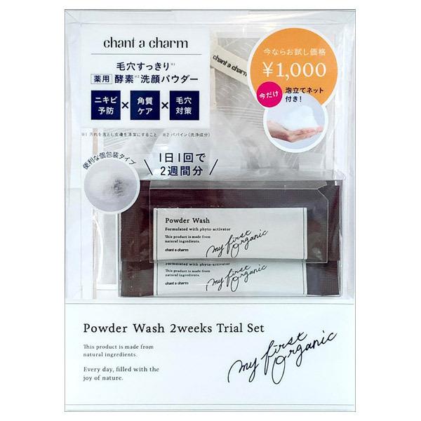 パウダーウォッシュ 2Weeks トライアルセット / 本体 / 0.8g×14包 / さっぱり / 天然ハーブのさわやかな香り