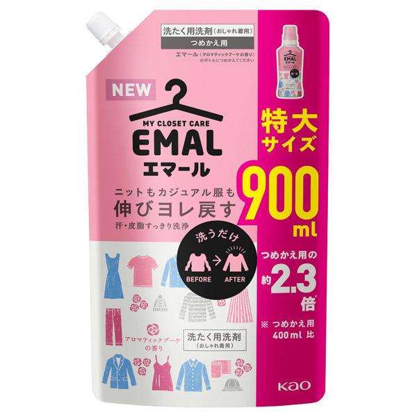 エマール アロマティックブーケの香り / 詰替え / 900ML / アロマティックブーケの香り