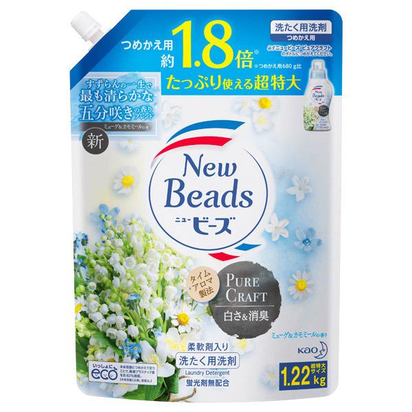 ニュービーズ ピュアクラフト / 詰替え / 1220G / ミューゲ&カモミールの香り