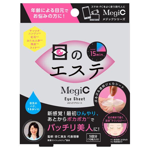 Megic アイシート / 本体 / 5枚