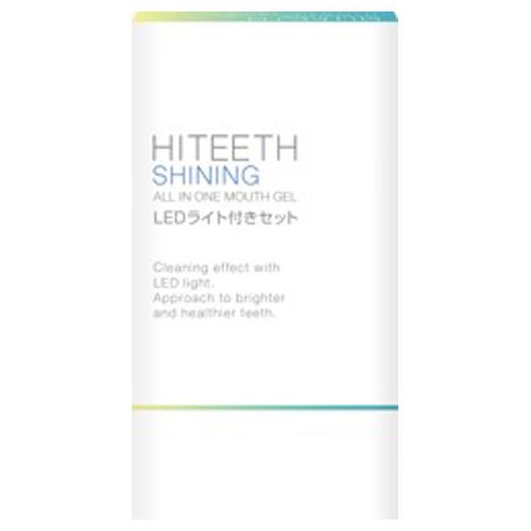 HITEETH ALL IN ONE MOUTH GEL SHINING LEDライト付き / 35g