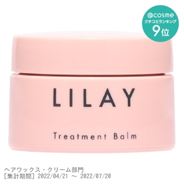LILAY Treatment Balm / 11g 1