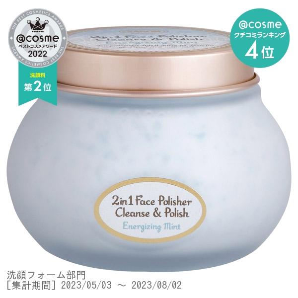 フェイスポリッシャー リフレッシング / 本体 / 200mL / 肌を目覚めさせるミントの香り