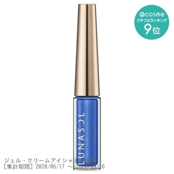 【数量限定】フラッシュクリエイター / EX04 Mineral Blue / 2.2g