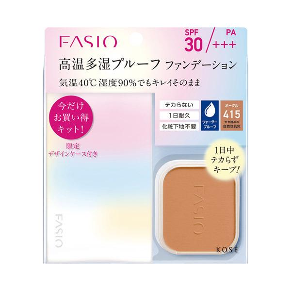 パワフルステイ UV ファンデーション キット / SPF30 / PA+++ / 本体 / 【415】 オークル やや暗めの自然な肌色 / 10g / 無香料