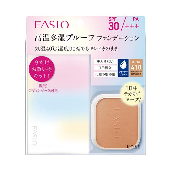 パワフルステイ UV ファンデーション キット / SPF30 / PA+++ / 本体 / 【410】 オークル 普通の明るさの自然な肌色 / 10g / 無香料