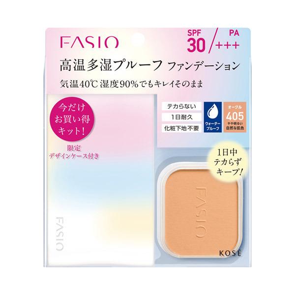 パワフルステイ UV ファンデーション キット / SPF30 / PA+++ / 本体 / 【405】 オークル やや明るい自然な肌色 / 10g / 無香料
